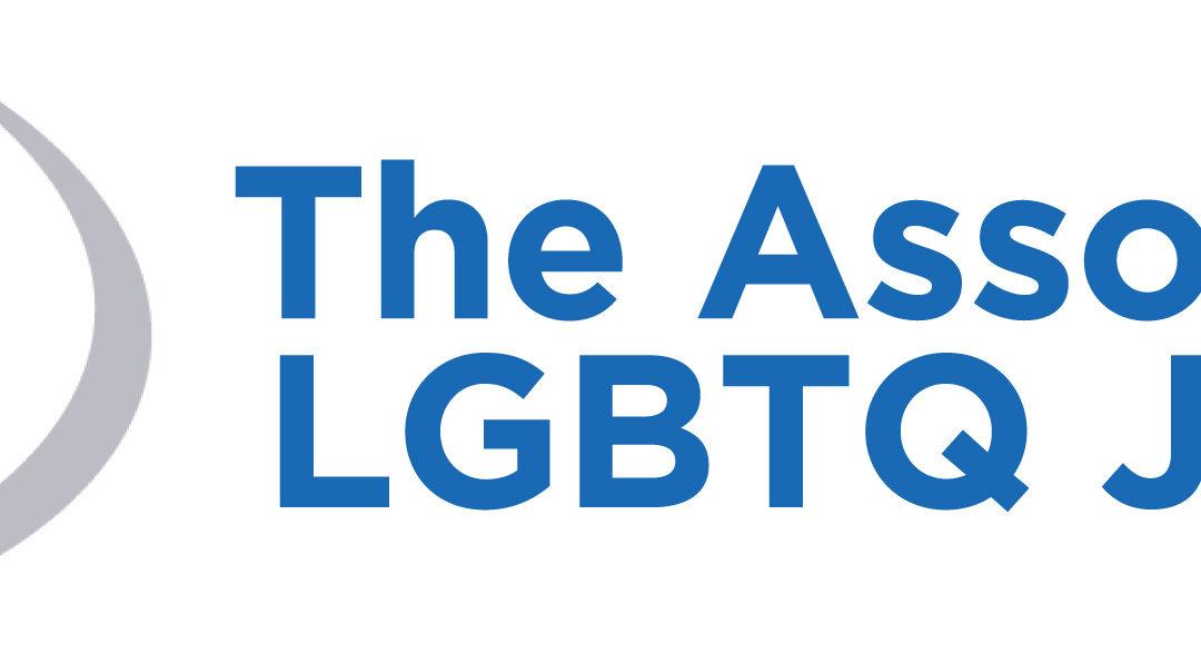 NLGJA: The Association of LGBTQ Journalists Names Linda Villarosa, Jim Buzinski and Cyd Zeigler to LGBTQ Journalists Hall of Fame